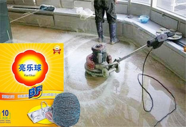 钢丝棉石材抛光/翻新【钢丝棉生产厂家】