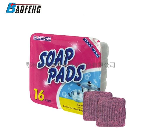 含皂钢丝棉